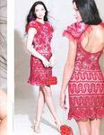 «Журнал мод № 555 2012»