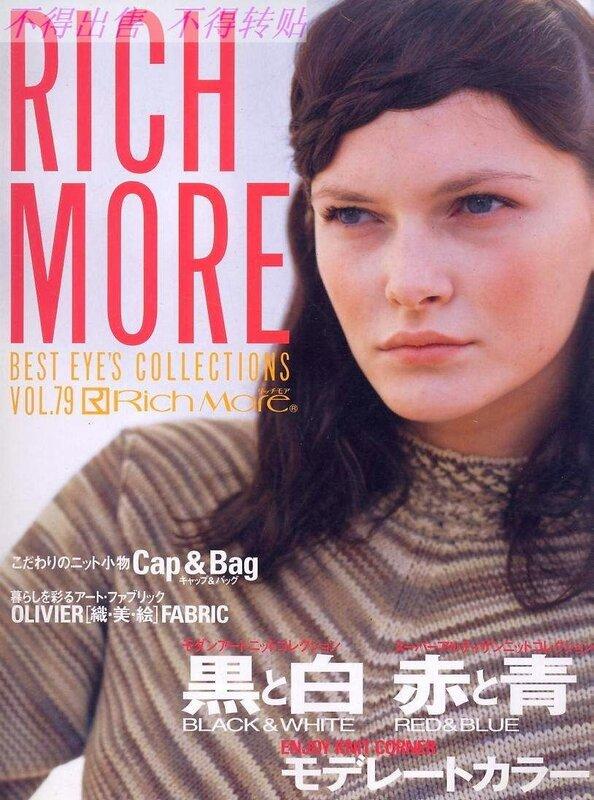 Rich More - №79