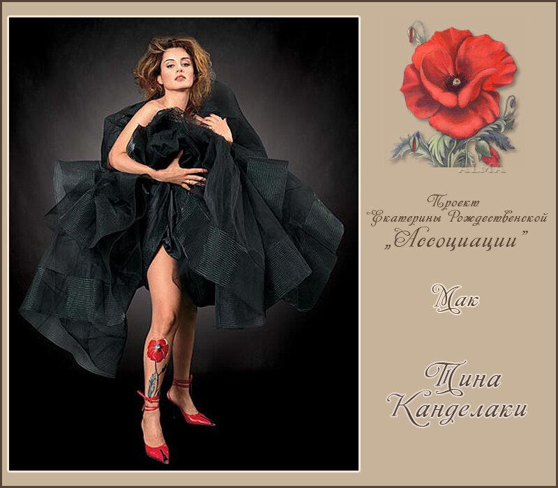http://img-fotki.yandex.ru/get/5114/121447594.d3/0_84f51_80d0260e_XL.jpg