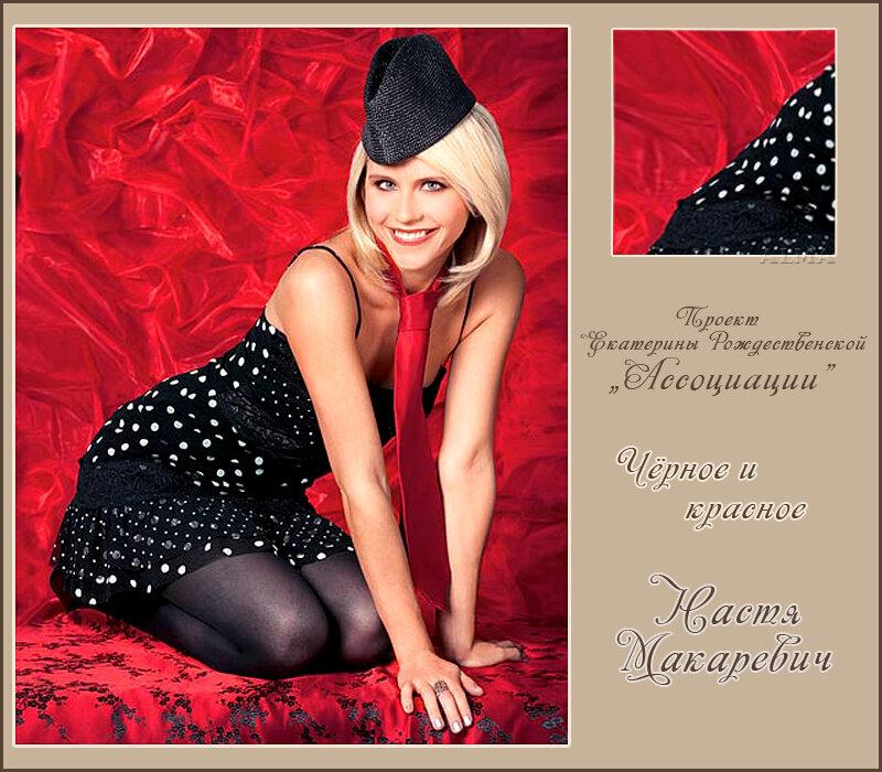 http://img-fotki.yandex.ru/get/5114/121447594.d3/0_84f54_2f611ac1_XL.jpg