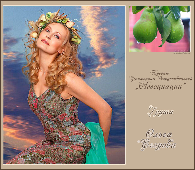 http://img-fotki.yandex.ru/get/5114/121447594.d3/0_84f56_5f4ce0e7_XL.jpg