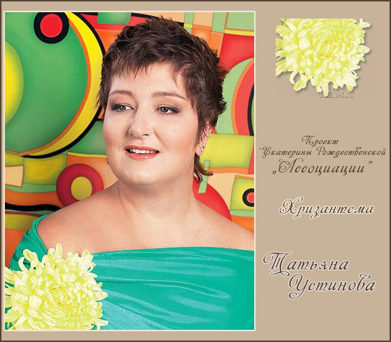http://img-fotki.yandex.ru/get/5114/121447594.d3/0_84f5d_4f9e77a3_XL.jpg