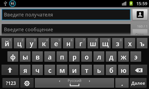 Клавиатура набора текста (3)