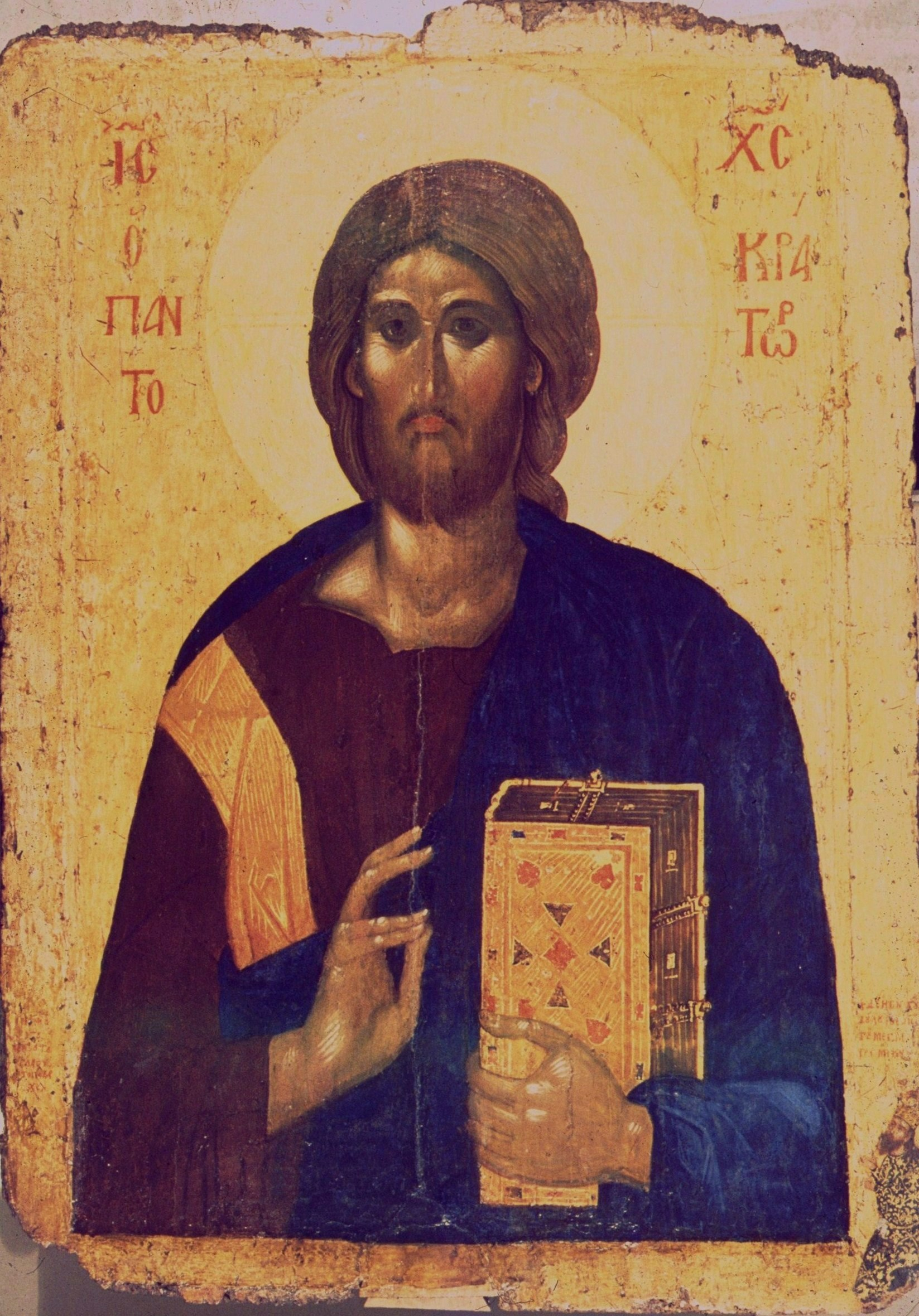 Христос Пантократор. Византийская икона. Около 1363 года. ГЭ.
