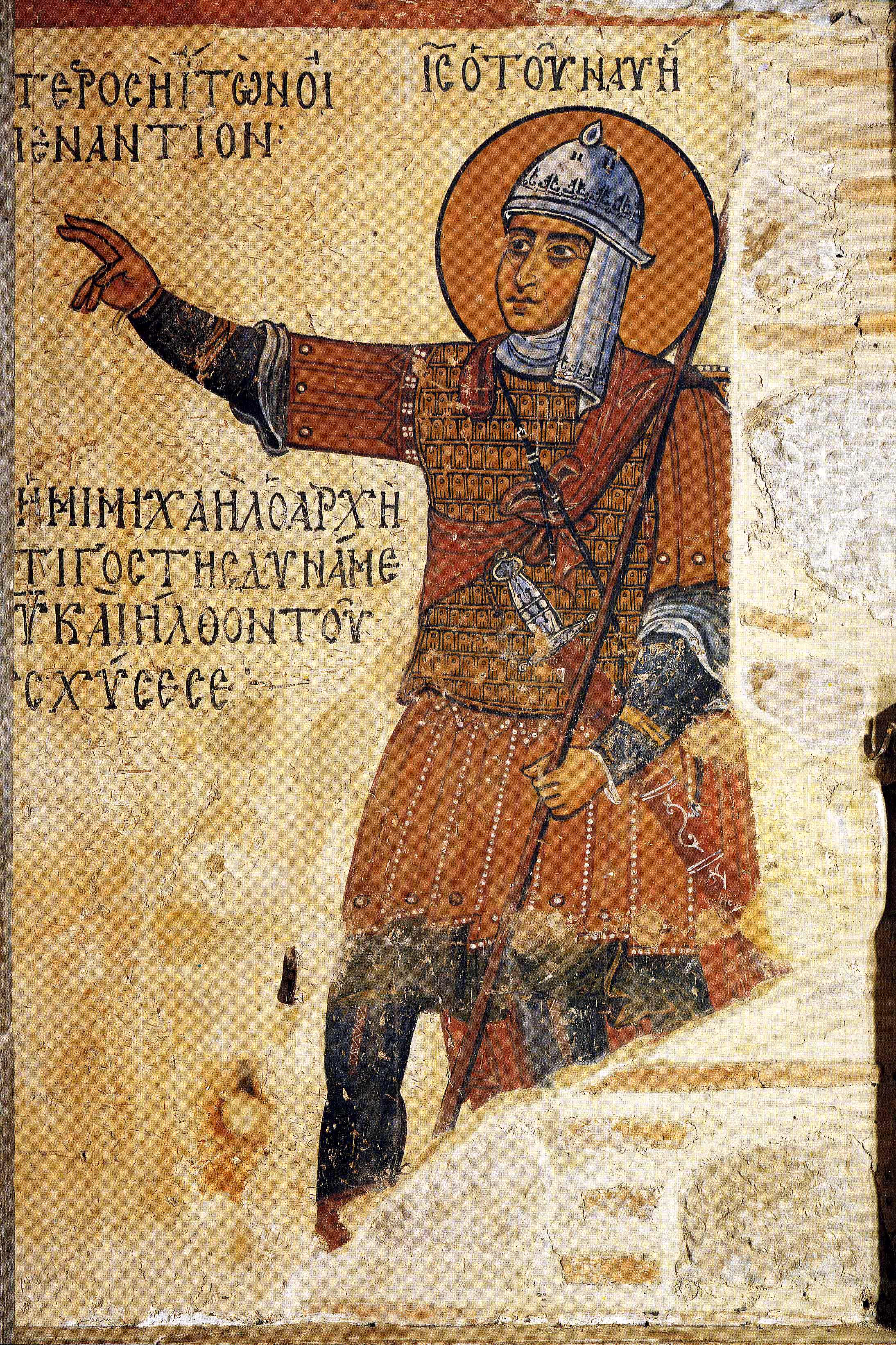 Святой Праведный Иисус Навин. Византийская фреска монастыря Осиос Лукас, Греция.