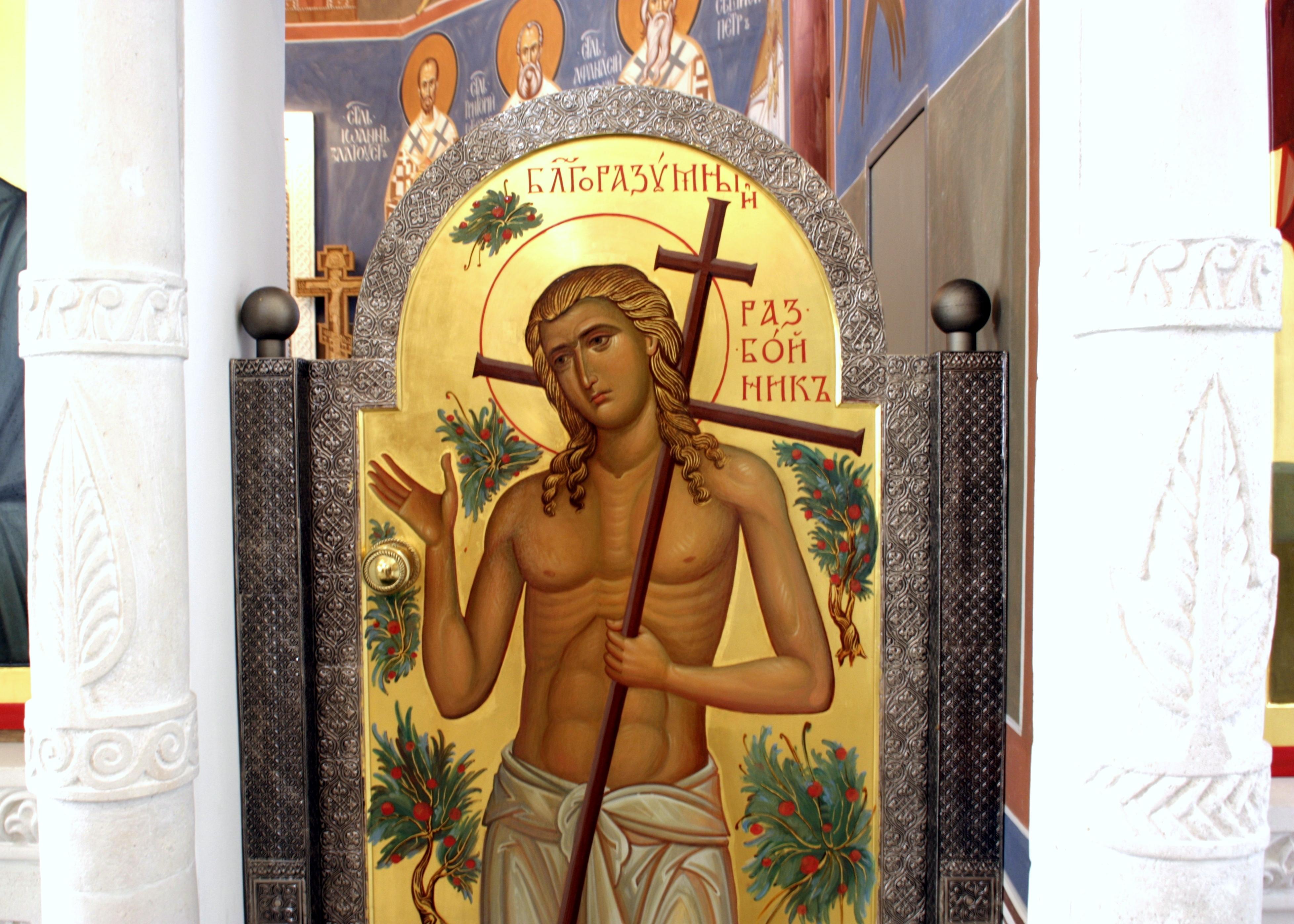 Благоразумный разбойник. Иконописец Наталия Пискунова. Фрагмент иконы.