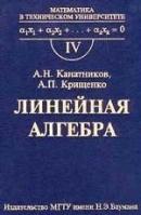 Канатников
