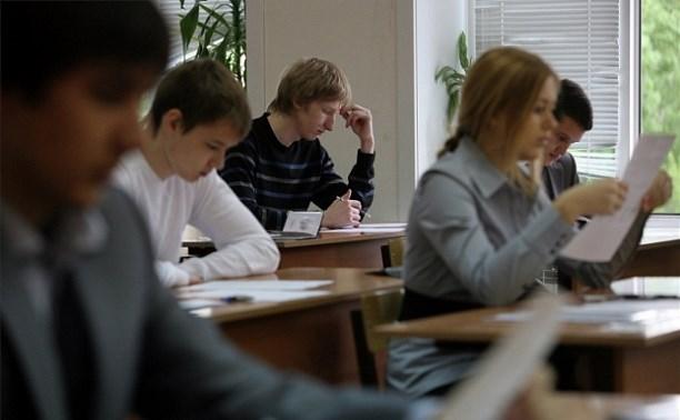 Девятиклассники станут сдавать еще больше экзаменов