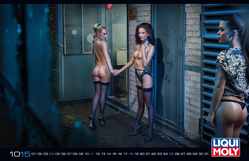 голая девка на заводе - 12