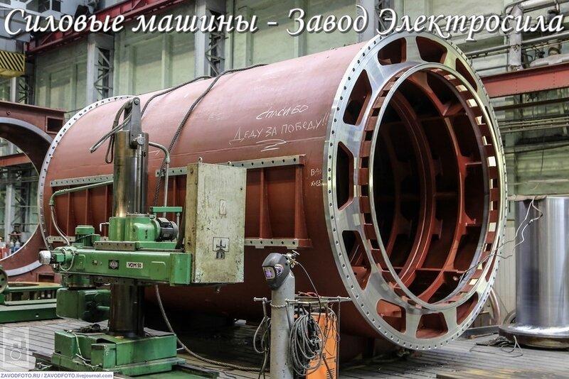 Завод Электросила.jpg