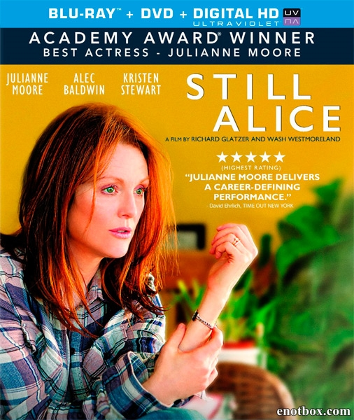 Всё ещё Элис / Still Alice (2014/BDRip/HDRip)