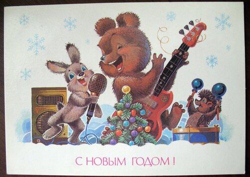 В.Зарубин 1988г.