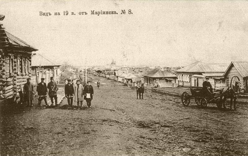 Вид на 19 век от Мариинска..jpg