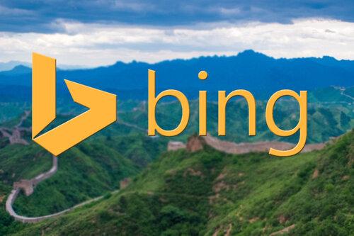 bing-china.jpg