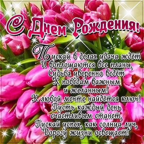 http://img-fotki.yandex.ru/get/5114/270802517.30/0_114586_c4b2afc6_orig.jpg
