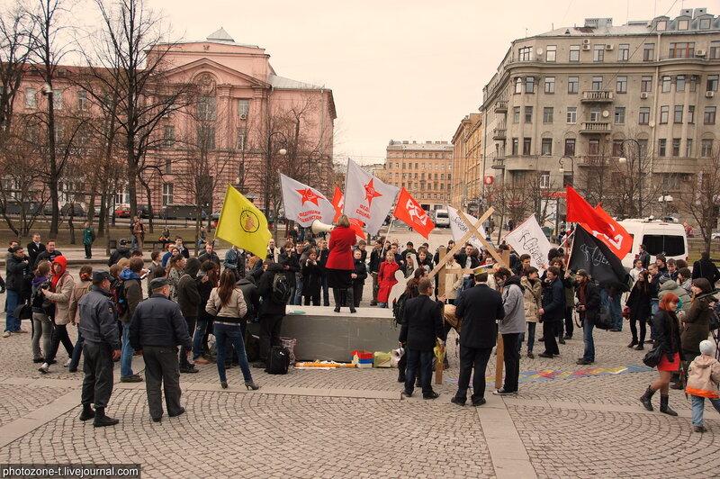 Митинг в защиту образования