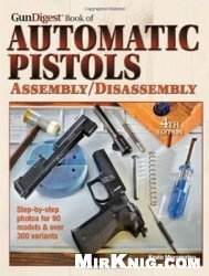 Книга The Gun Digest Book of Automatic Pistols Assembly/Disassembly