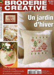 Журнал Mains & Merveilles Broderie Creative N54 2013