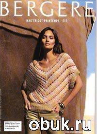 Книга Bergere Mag Tricot №152 2010 Printemps-Ete