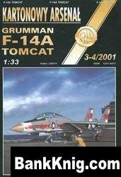 F-14A Tomcat-Halinski Kartonowy Arsenal (3-4`2001)