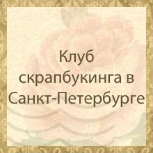 http://img-fotki.yandex.ru/get/5114/30970526.1c/0_63ca5_397d9010_orig