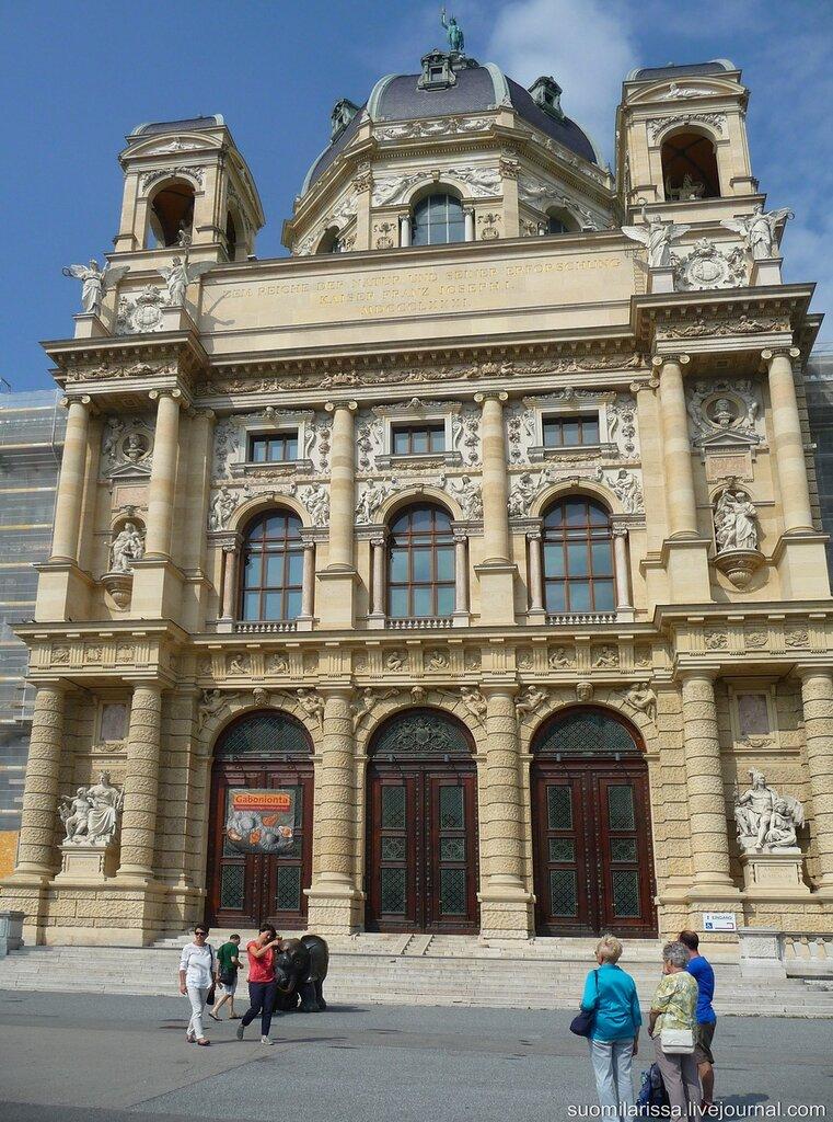Фасад Природоведческого музея.