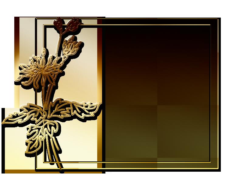 Рамочки для открыток арнуша