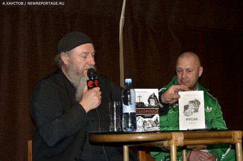 Александр ТОРИК презентовал свои новые книги вместе с мастером каратэ
