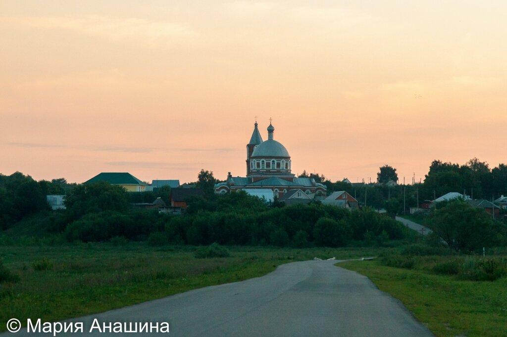 Церковь Троицы Живоначальной (Троица)