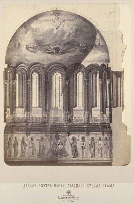 Храм во имя Христа Спасителя