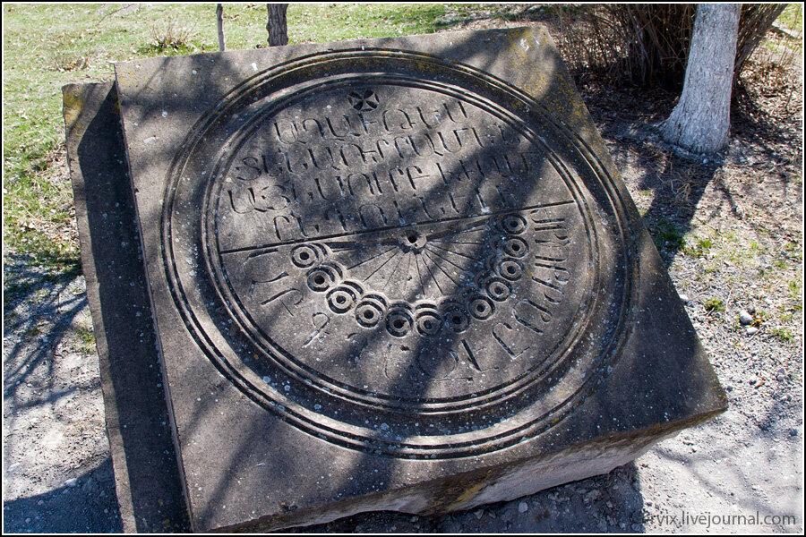 Солнечные часы в храме Звартоц