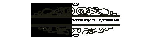 http://img-fotki.yandex.ru/get/5114/56879152.353/0_f9485_4231f2f7_orig.png