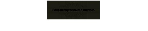 http://img-fotki.yandex.ru/get/5114/56879152.354/0_f94bc_6a6102d2_orig