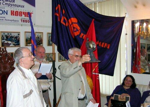 АБС-2006