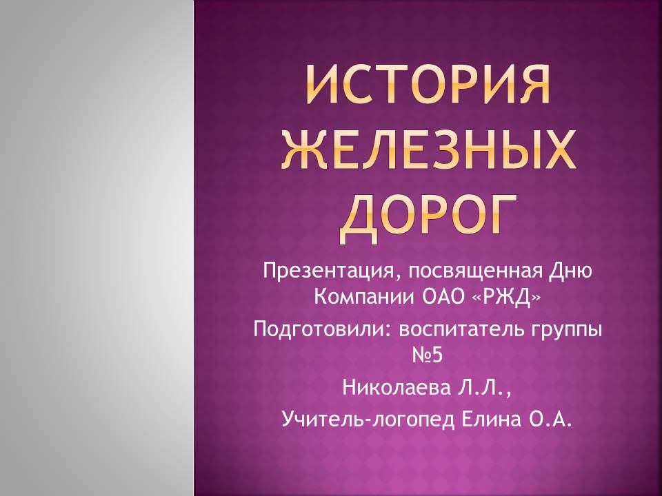 http://img-fotki.yandex.ru/get/5114/84718636.17/0_16f812_abce8e0a_orig