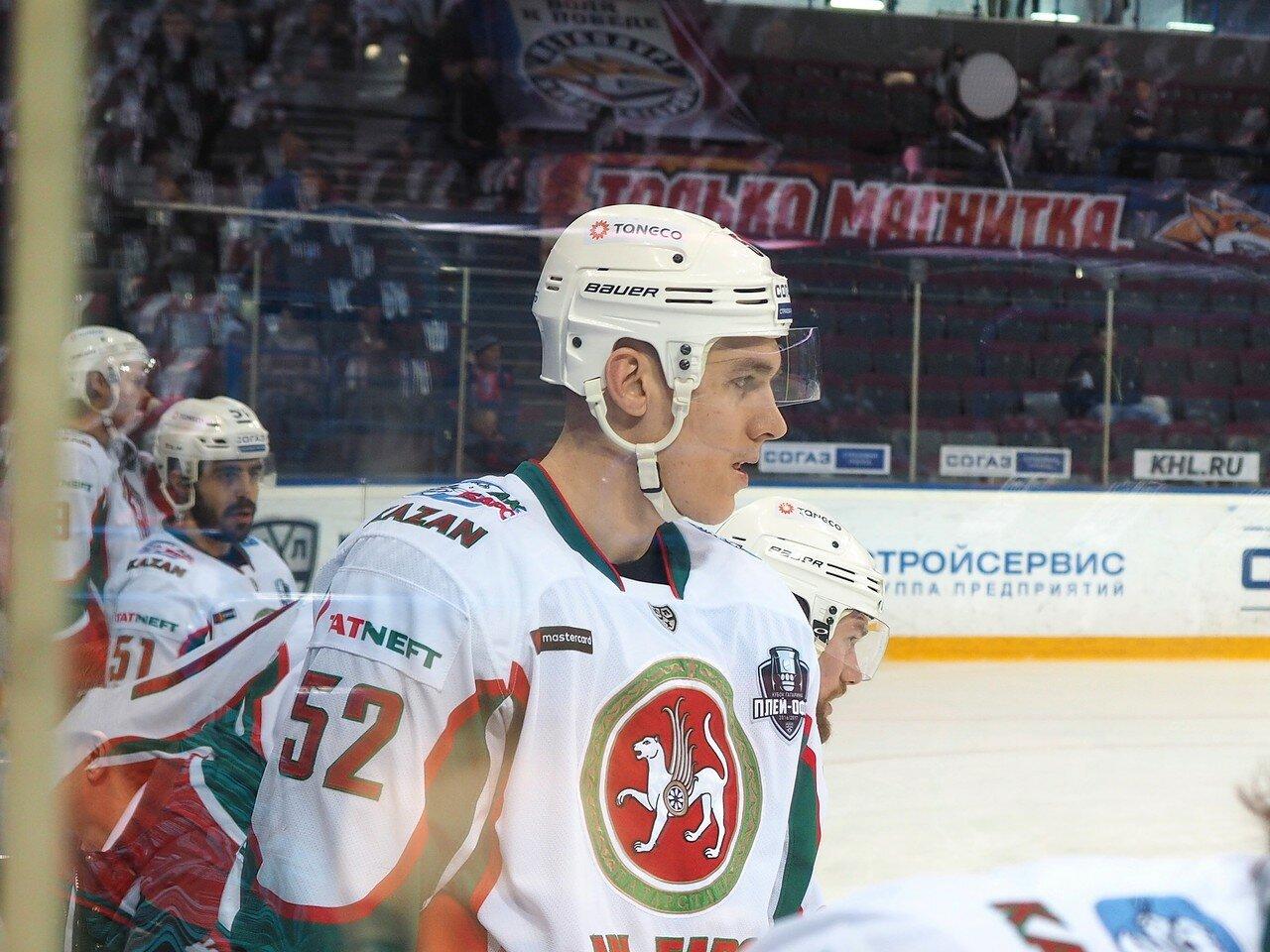 9 Первая игра финала плей-офф восточной конференции 2017 Металлург - АкБарс 24.03.2017
