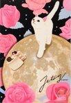 Jetoy (Choo Choo Cats)