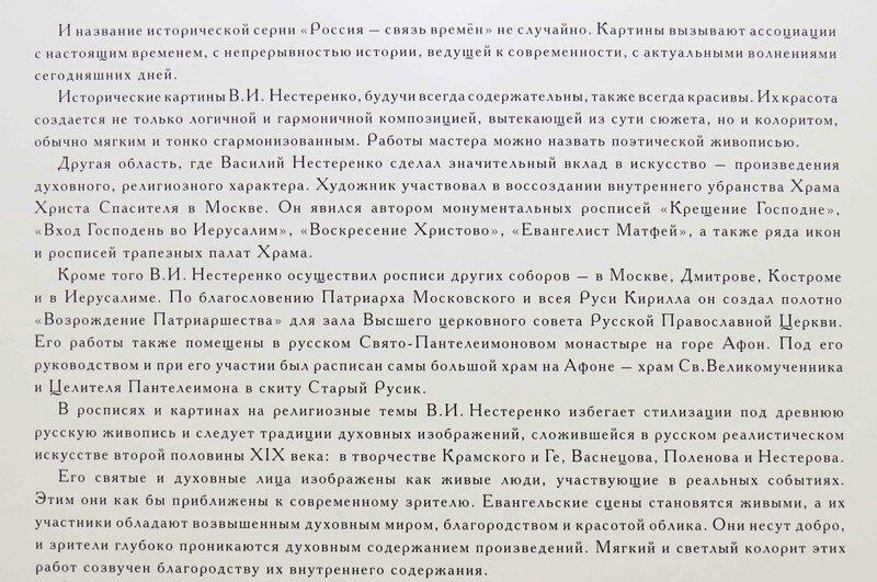 https://img-fotki.yandex.ru/get/51236/140132613.550/0_218f7c_ed497727_XL.jpg
