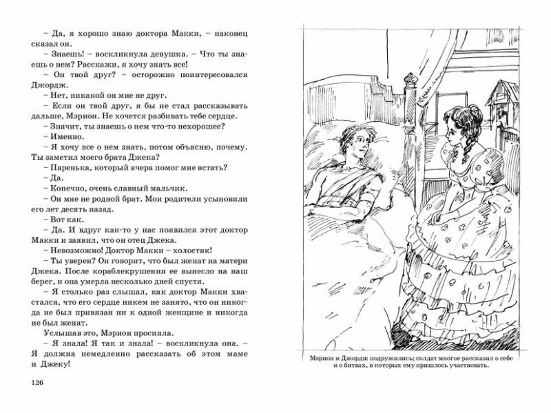 1358_KVV_Yunyi kapitan_208_RL-page-064.jpg