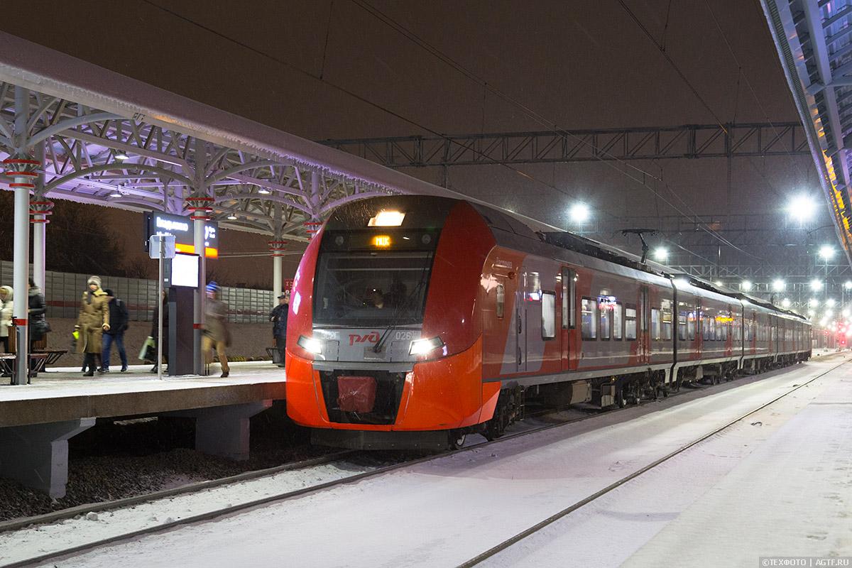 Московское центральное кольцо ночью