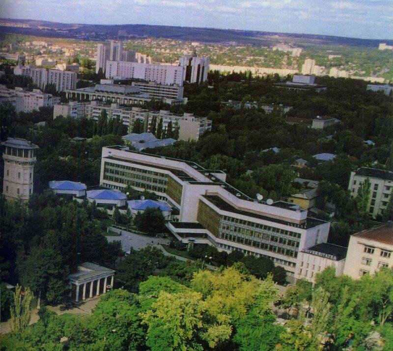 Университет с небес 1998.jpg