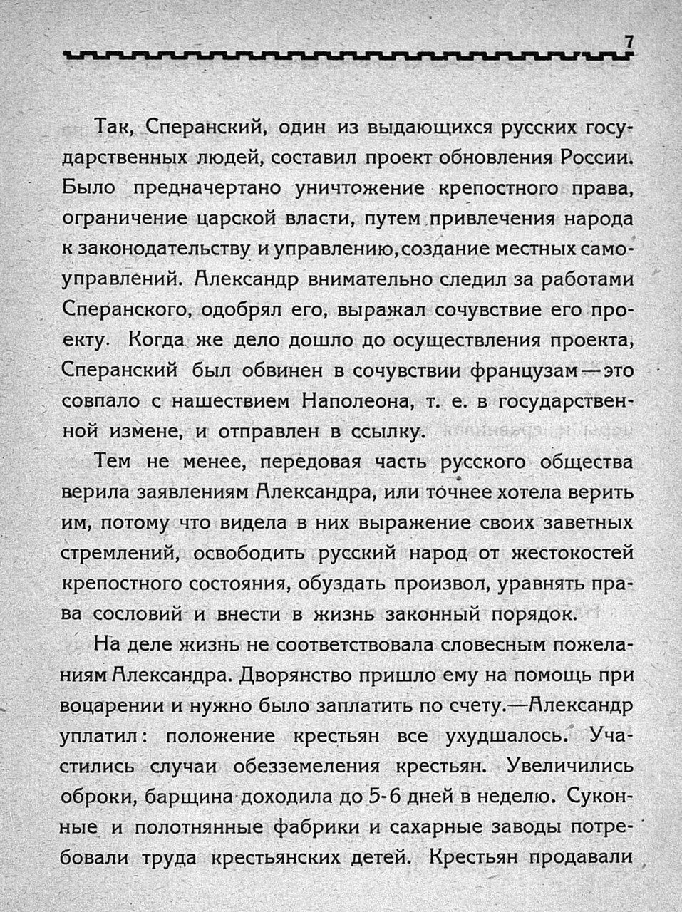 https://img-fotki.yandex.ru/get/51236/199368979.23/0_1bfacb_fd8af071_XXXL.jpg