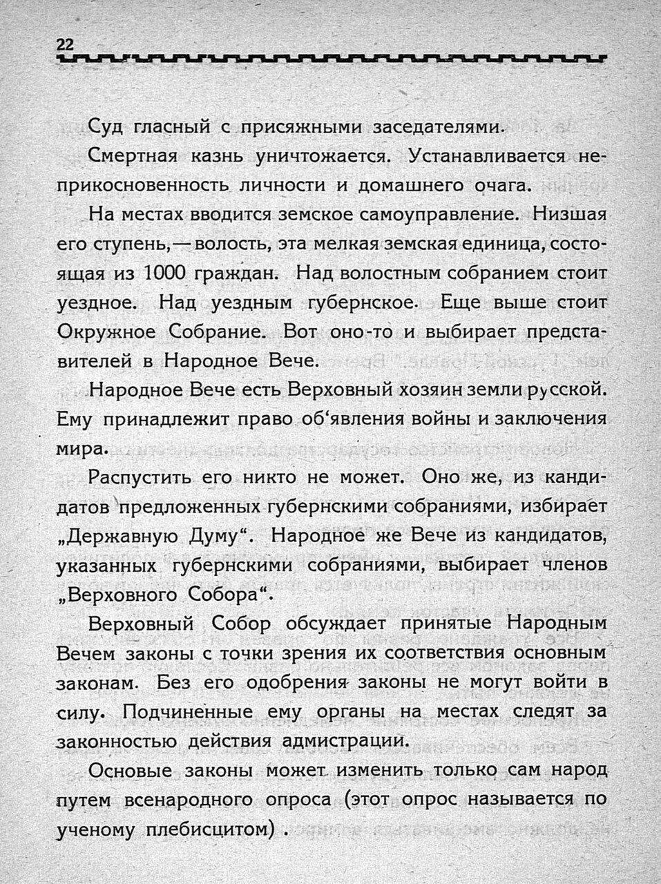 https://img-fotki.yandex.ru/get/51236/199368979.23/0_1bfada_d9835b9d_XXXL.jpg
