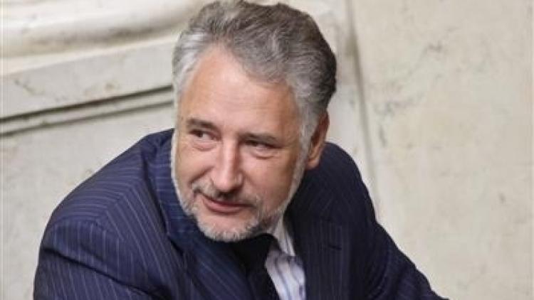Губернатор Донецкой области ввел для чиновников обязательный украинский язык