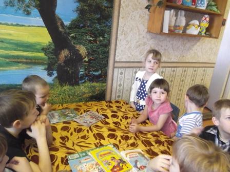Развитие познавательной активности у дошкольников1.jpg