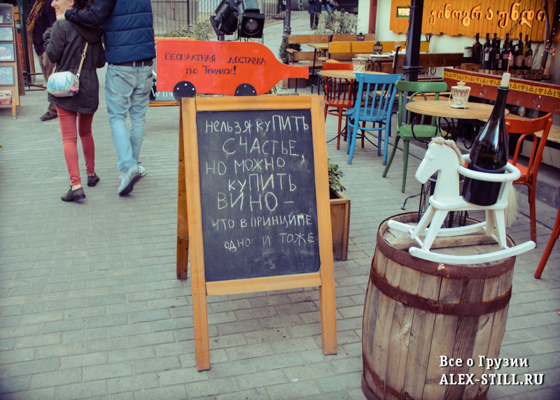 Грузинское вино - отличный подарок из Тбилиси