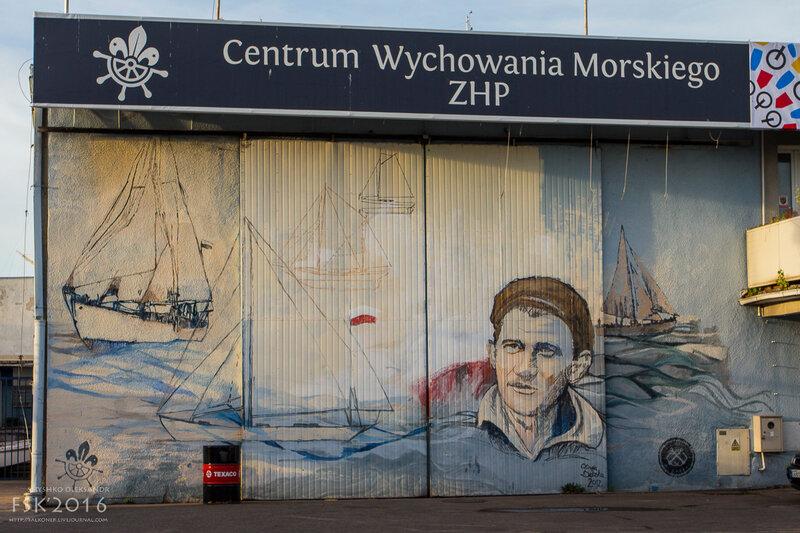 graffiti Gdansk-25.jpg