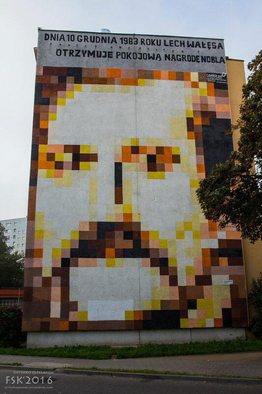 graffiti Gdansk-43.jpg