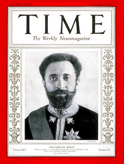 Император Хайле Селассие I на обложке журнала Time 1930 года.
