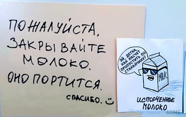 15шедевральных записок отмастеров офисного юмора